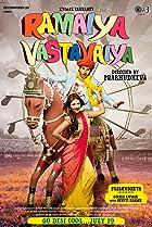 Image of Ramaiya Vastavaiya