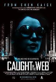 Sou suo(2012) Poster - Movie Forum, Cast, Reviews