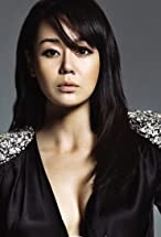 Yunjin Kim's primary photo