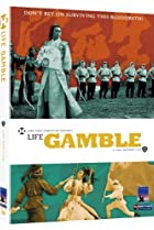 Image of Life Gamble
