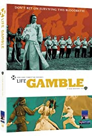 Life Gamble Poster