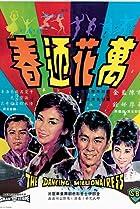 Image of Wan hua ying chun