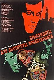 Brillianty dlya diktatury proletariata Poster