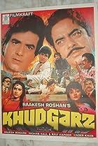 Image of Khudgarz