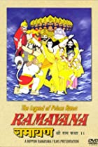 Image of Ramayana: The Legend of Prince Rama