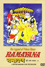 Ramayana: The Legend of Prince Rama Poster