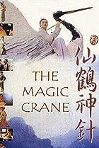 Image of Xin xian he shen zhen