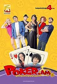 Poker AM(2012) Poster - Movie Forum, Cast, Reviews