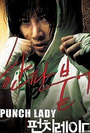 Peon-chi le-i-di(2007) Poster - Movie Forum, Cast, Reviews