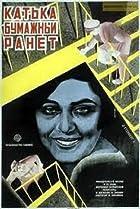 Image of Katka-bumazhnyy ranet