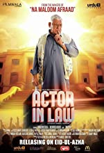 Actor in Law(2016)