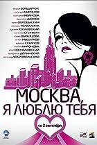 Moskva, ya lyublyu tebya! (2010) Poster