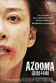 Mother Vengeance(2012) Poster - Movie Forum, Cast, Reviews