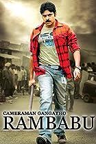 Cameraman Gangatho Rambabu (2012) Poster