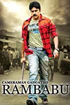 Cameraman Ganga tho Rambabu (2012) Poster