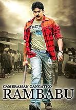 Cameraman Gangatho Rambabu