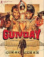 Gunday(2014)