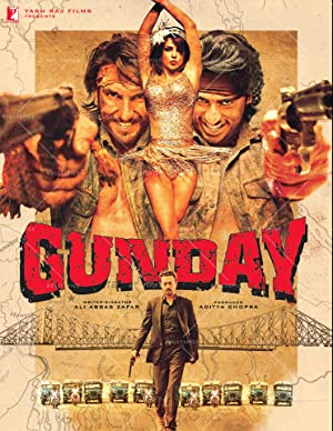 Permalink to Movie Gunday (2014)