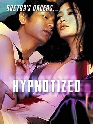 The Hypnotized (2004)