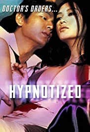 The Hypnotized (2004) Poster - Movie Forum, Cast, Reviews