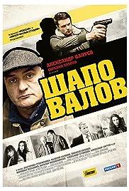 Shapovalov Poster