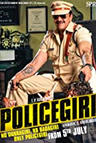 Image of Policegiri