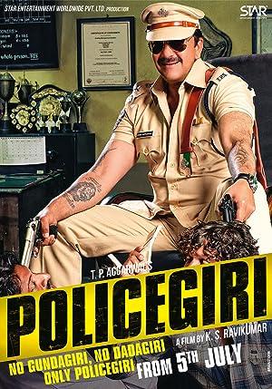 Policegiri (2013) Download on Vidmate