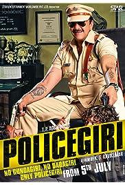 Watch Movie Policegiri (2013)