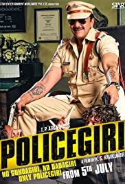 Policegiri (2013) Poster - Movie Forum, Cast, Reviews