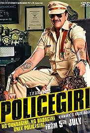 Policegiri(2013) Poster - Movie Forum, Cast, Reviews