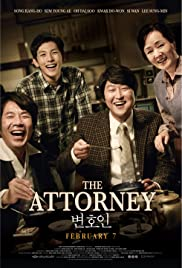 The Attorney (2013) Poster - Movie Forum, Cast, Reviews