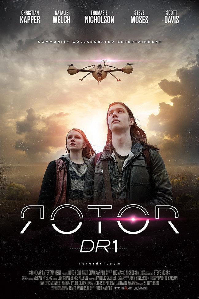 Фильм Ротор DR1 (2015)