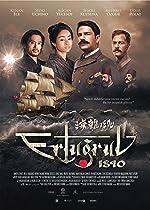Kainan 1890(2015)