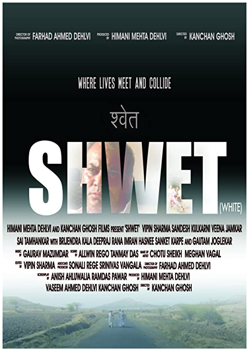 'Shwet'(White) a film by Kanchan Ghosh