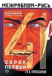 Sorok pervyy Poster