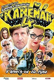 Kamenák 4(2013) Poster - Movie Forum, Cast, Reviews