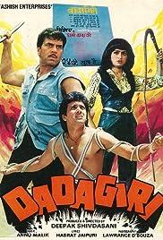 Dadagiri Poster