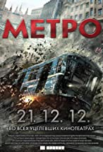 Primary image for Metro