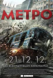 Metro (2013) 720p UNCUT BluRay x264 Eng Subs [Dual Audio] [Hindi DD 2.0 – Russian DD 5.1] Exclusive By -=!Dr.STAR!=- 1.32 GB