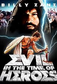 To kako - Stin epohi ton iroon(2009) Poster - Movie Forum, Cast, Reviews