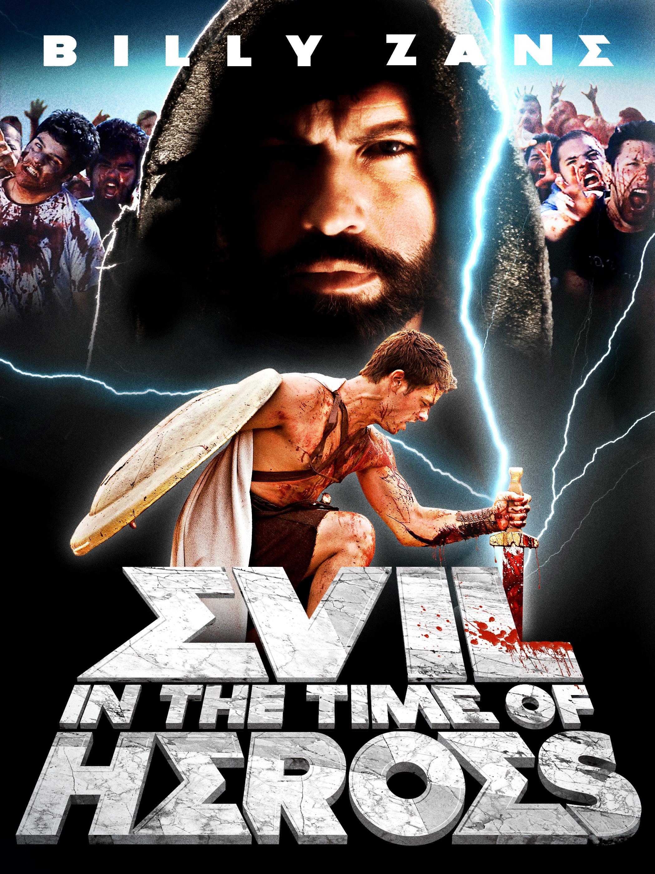 image To kako – Stin epohi ton iroon Watch Full Movie Free Online