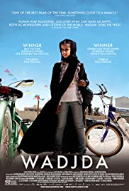 Wadjda (2012) Poster - Movie Forum, Cast, Reviews