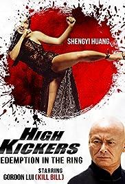 She Shen Ji Poster