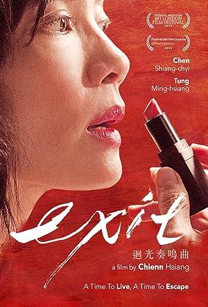 Exit (2014)  Download on Vidmate