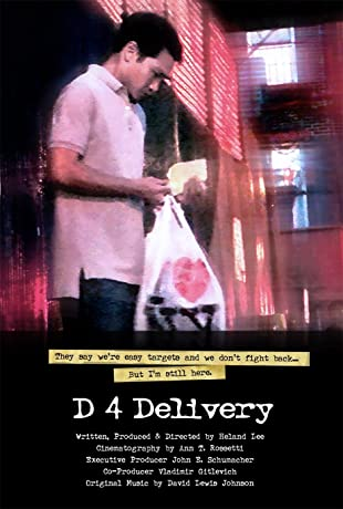 D 4 Delivery (2007)