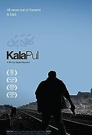 Kala Pul: The Black Bridge Poster