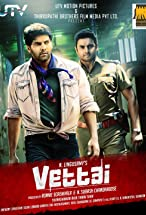 Primary image for Vettai