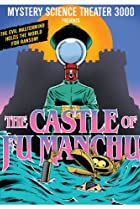Image of Mystery Science Theater 3000: The Castle of Fu Manchu