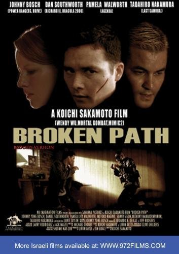 image Broken Path Watch Full Movie Free Online
