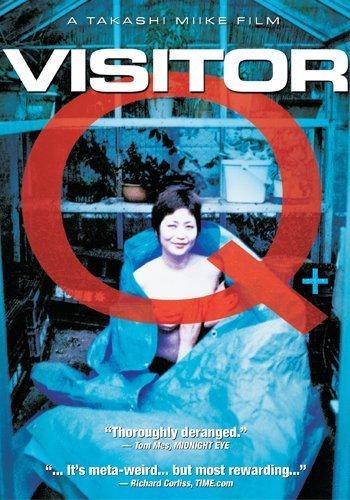 Bijitâ Q (2001)